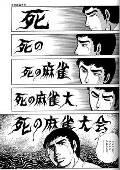 モーション☆タイポグラフィ (Motion Typography)