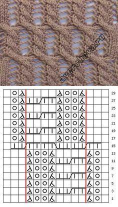 era узор 744 | каталог вязаных спицами узоров | вязание | Постила