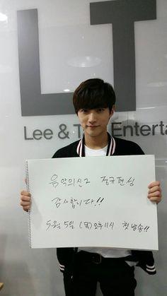 #JINYOUNG #B1A4 B1a4 Jinyoung, Korean, Korean Language