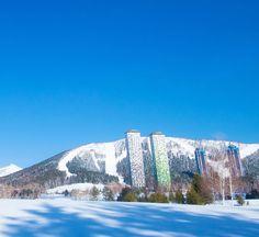 Tomamu - ski resort in Japan