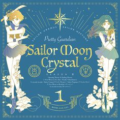 Sailor Moon Crystal Season 3 opening and closing CD single version 1