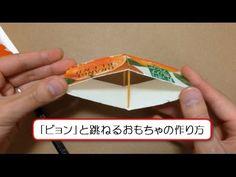 """Молоко коробки работа ★ """"Byun"""" и подпрыгивания игрушки, как сделать ★ простой ручной работы - YouTube"""