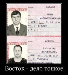 "Photo from album ""Перлы - on Yandex. Drunk Memes, Stupid Memes, Funny Jokes, Russian Humor, Funny Phrases, Sarcasm Humor, Fresh Memes, Man Humor, Funny Comics"