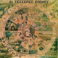 Four seasons old greek school poster Vintage Ads, Vintage World Maps, Nostalgia 70s, Bistro Design, Old Greek, School Posters, Big Love, My Memory, Rare Photos