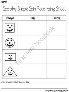 Spooky Shape Spin from frogsandcupcakes on TeachersNotebook.com (3 pages)