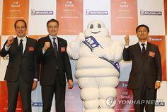 Michelin anuncia el lanzamiento de la nueva Guía Michelin Seúl 2017