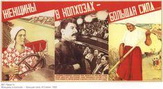 Communism Soviet poster Wall decor 346 by SovietPoster on Etsy