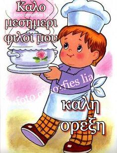 Princess Peach, Smurfs, Irene, Fictional Characters, Fantasy Characters