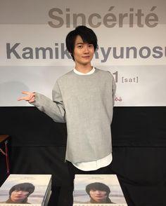 神木隆之介写真集&DVDブック『Sincérité』(サンセリテ)発売初日は、仙台にてお渡し会でした!初めての機会で少し緊張しましたが、皆さんとお会いできて楽しい時間を過ごすことができました!ありがとうございました! 明日は渋谷にて、お待ちしています! スタッフより #Sincérité #サンセリテ
