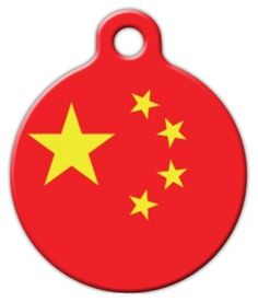 This tag features the flag of China. Display your pet's national pride and patriotism with this great flag dog tag. Dog Name Tags, Dog Id Tags, Pet Tags, Personalized Dog Tags, Cat Collars, Dog Names, Tag Art, Pet Supplies, Your Pet