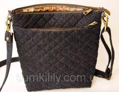 Женская стеганная сумочка Ивано-Франковск  , фото 3