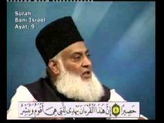 """bayan-ul-Quran by Dr.Israr Ahmed """"Surah BANI-ISRAIL """" Ayaat:1-35 lecture 52"""