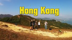 Hong Kong, Hiking from Discovery Bay to Mui Wo
