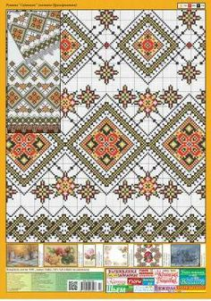"in my culture embroidered towels (rushnyks) depict the cultural heritage of the nation since their ornaments preserve ancient magical signs and symbols like ""the tree of life"", female images, the symbolism of the use of red color and others. All of them have been transformed into modern shapes and have probably obtained new meaning. Here are some great patterns for such towels. Source: http://dianaplus.eu/cross-stitch-patterns-mini-edition-embroidered-towels-rushnyk-issue-19224-p-6675.html"