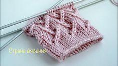 Knitting Stiches, Loom Knitting Patterns, Knitting Charts, Knitting Designs, Knitting Socks, Crochet Stitches, Baby Knitting, Crochet Patterns, Motif Vintage