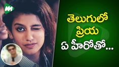 Internet Sensation Priya Varrier In Telugu Young Hero's Film? | MOJO TV Internet Sensation Priya Varrier In Telugu Young Hero's Film?   #PriyaVarrier #Tollywood #MOJOTV  MOJO TV India's First Mobile Generation News Channel is THE next generation of news! It is Indias First MOBILE.NEWS.REVOLUTION.  MOJO TV redefines the world of news. MOJO TV delivers to the sophisticated audience local and global news content on a real-time basis. It is no longer about Breaking News it is about changing the…