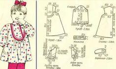 советские выкройки для детей: 12 тыс изображений найдено в Яндекс.Картинках
