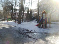 площадка на Гоголевском бульваре