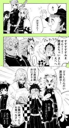 """Steropeshu Steropeshu Despite my lack of fluent Japanese, I can translate enough to tell that Tanjirou accidentally calls them """"dad"""" and then they embarrass him by pretending to be his family. Rengoku is dad, Uzui is mom, and Tomioka is the family cat Anime Meme, Me Anime, Kawaii Anime, Manga Anime, Hero Wallpaper, Cute Anime Wallpaper, Slayer Meme, Punch Man, Gangster"""