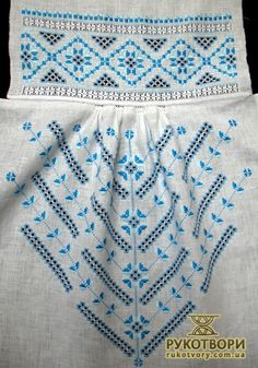 Traditional Outfits, Bohemian Style, Fabric Design, Hand Embroidery, Cross Stitch Patterns, Embellishments, Free Pattern, Diy And Crafts, Projects To Try