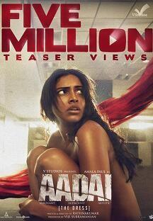 AADAI 2019 다시보기 - 영화 | 링크티비 Link TV