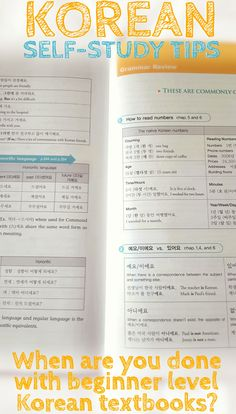 Learn Korean: How To Choose the Best Course