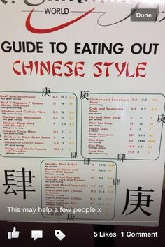 Slimming world chinese syns Slimming World Eating Out, Slimming World Syn Values, Slimming World Tips, Slimming World Dinners, Slimming World Recipes, Sliming World, Get Thin, Diet Inspiration, Syn Free