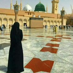 eid milad un nabi is on november 2019 before that get your dp with your name. Al Masjid An Nabawi, Mecca Masjid, Masjid Al Haram, Islamic Images, Islamic Pictures, Islamic Quotes, Muslim Pictures, Islamic Prayer, Beautiful Mosques