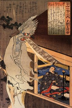 百人一首之内 大納言経信(1840~1842年) 歌川国芳 When the poet is singing the Japanese poetry, demon appeared sing a Chinese poem