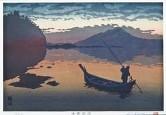 Lot 162- Katsuyukui Nishijima (b.1945 Japan) ''Kisokaido - Boat on Lake Biwa'' Woodblock Print 12.5''x18.25'' Image. Pencil signed and numbered 10 of 500 lower margin. Print is not laid down. Total framed size 20.5''x26.5''.