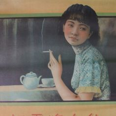 1930s Chinese Victory Cigarette Advertisement Poster by SPUNKvtg, $28.00