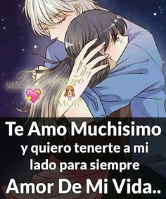 E 5-9-18 siempre mio My Baby Quotes, Love Poems And Quotes, Amor Quotes, Spanish Quotes Love, Simpsons Frases, Love Wallpaper Backgrounds, Love Phrases, Dance Poses, Couple Cartoon