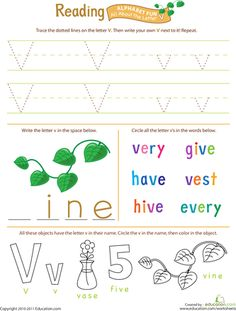 Worksheets: Get Ready for Reading: All About the Letter V