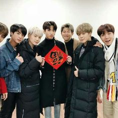 Happy Chinese New Year 2018 from #BTS