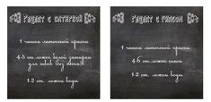 Рецепты меловой краски от Светланы Шамшиной