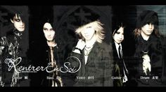 DAMNATION - RENTRER EN SOI Drums, The Voice, Japanese, Music, Youtube, Anime, Movie Posters, Movies, Musica