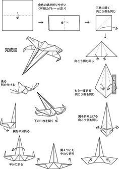 """Star Wars """"X-Wing Fighter"""" step by step instructions. Origami Star Wars """"X-Wing Fighter"""" step by step instructions.Origami Star Wars """"X-Wing Fighter"""" step by step instructions. Star Wars Origami, Instruções Origami, Kids Origami, Dollar Origami, Origami Folding, Simple Origami, Origami Hearts, Origami Boxes, Origami Ball"""