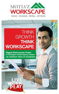 Think Growth-Think WORKSCAPE