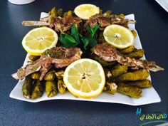 Huda's Welten Blog - مدونة عالم هدى: Syrische Küche - Rezepte