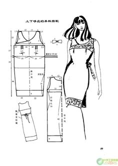 Chinese site with illustrations showing how to create a lot of different dress patterns. Several have really interesting neckline applications like this one.  I love this neckline; it would be a great place to use a small amount of expensive lace.
