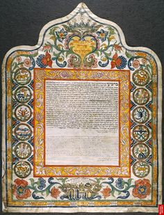 Italian ketubah.  The tradition of the ketubah (a Jewish marriage contract) dates back 2000 years, making it one of the earliest documents granting women legal and financial rights. This example records the matrimony of a Jewish couple in 18th-century Ancona, which was known for its splendid ketubot.