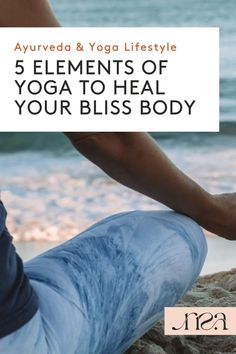 If you are experiencing constant anxiety, overthinking things, are full of self-doubt or are feeling disconnected and withdrawn, even if you have been practicing physical Yoga Asana, the chances are you are not fully integrating the 5 elements of Yoga into your practice. Click to discover the 5 elements of Yoga to heal your Bliss Body, which is part of Pillar 3 of the PEACE Method. Meditation Benefits, Meditation Practices, Guided Meditation, Ayurveda Dosha, 5 Elements, Yoga Philosophy, Yoga At Home, Yoga Teacher Training, Pranayama