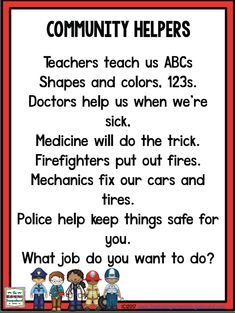 Community helper theme! Click this link to get your free community helpers poem for shared reading!