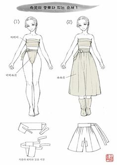 how to draw hanbok Korean Traditional Dress, Traditional Fashion, Traditional Dresses, Korean Dress, Korean Outfits, Korean Hanbok, Formation Couture, Vintage Outfits, Chinese Clothing