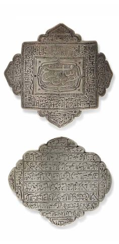 Iran | Two Qajar amulet armbands ~ bazubands ~ silver.  | ca. One dated AH 1218 / 1803-4 AD, the other 19th century | Est. 1'000 - 1'500£ ~ Oct '15