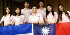 El 38,2 % de los taiwaneses mayores de 15 años disponen de título universitario, lo que coloca a la isla en segundo lugar de Asia, por detrás del 44 % de Japón, según datos de finales del 2011 difundidos hoy. Ver más en: http://www.elpopular.com.ec/49145-taiwan-segundo-pais-asiatico-en-titulos-universitarios-con-un-382.html?preview=true