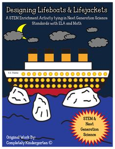 STEM: Designing Lifeboats & Lifejackets for Passengers on the Titanic - great hands on unit for students that is aligned with ELA & Math CCSS, plus NGSS Symmetry Activities, Enrichment Activities, Science Activities, Steam Activities, Primary Science, Teaching Science, Teaching Resources, Stem Fair Projects, Titanic History