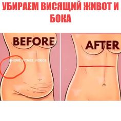 Home Body Weight Workout, Full Body Gym Workout, Back Fat Workout, Gym Workout Videos, Gym Workout For Beginners, Fitness Workout For Women, Weight Loss Workout Plan, Sport Fitness, Gymnastics Workout