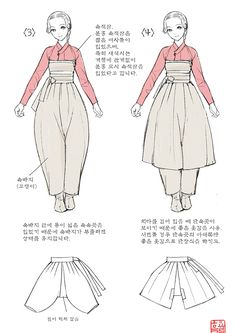work korean fashion which looks fabulous. Korean Traditional Clothes, Traditional Japanese Kimono, Traditional Fashion, Traditional Outfits, Japanese Outfits, Korean Outfits, Japanese Fashion, Formation Couture, Costume Ethnique