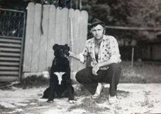 Ciobanesc Corb Vintage